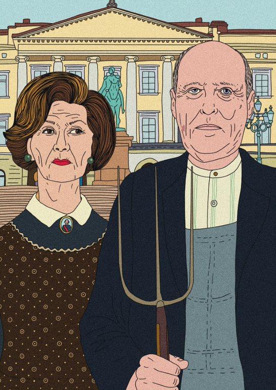 Kong Harald og Dronning Sonja